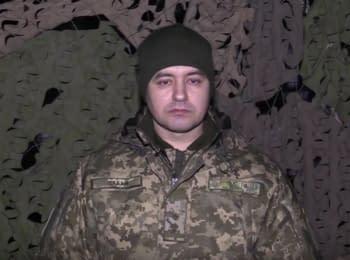 4 обстрела позиций сил АТО - дайджест на утро 06.02.2018