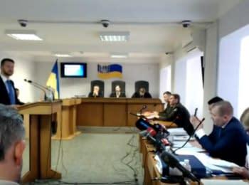 Судове засідання у справі за обвинуваченням В.Януковича у державній зраді, 07.02.2018