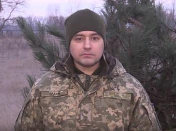 14 обстрелов позиций сил АТО, 4 военных ранены - дайджест событий на утро 07.02.2018
