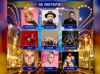 Нацвідбір на Євробачення-2018. Перший півфінал