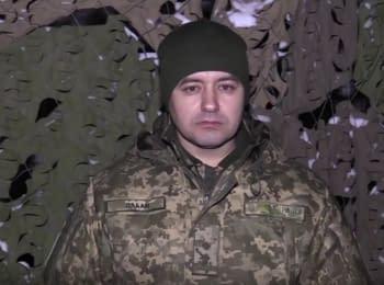 9 обстрелов позиций сил АТО - дайджест на утро 12.02.2018