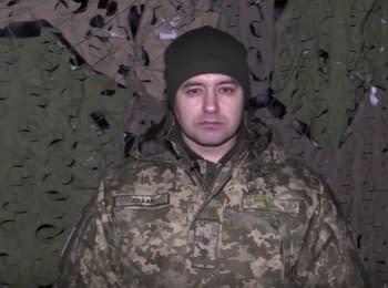 11 обстрелов позиций сил АТО, 1 военный погиб - дайджест на утро 13.02.2018