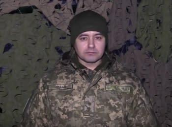 14 обстрелов позиций сил АТО, 4 военных ранены - дайджест на утро 15.02.2018