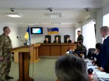 Судове засідання у справі за обвинуваченням В.Януковича у державній зраді, 15.02.2018