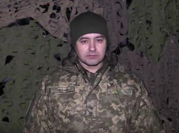 10 обстрелов позиций сил АТО, 1 военный погиб - дайджест на утро 16.02.2018