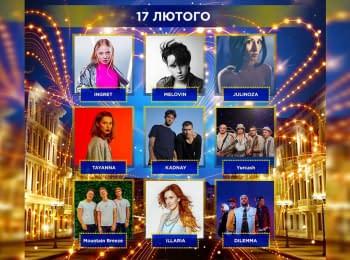 Нацвідбір на Євробачення-2018. Другий півфінал