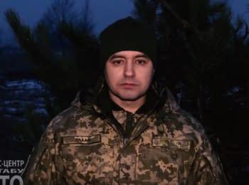 10 обстрелов позиций сил АТО, 1 военный ранен - дайджест на утро 19.02.2018