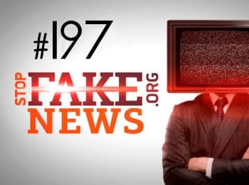 StopFakeNews: Issue 197