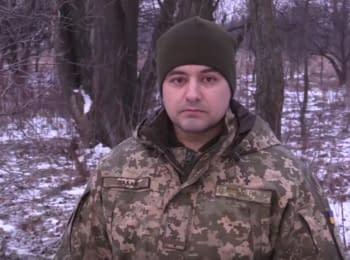 1 военный погиб, 4 получили ранения - дайджест на утро 20.02.2018