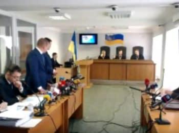Судове засідання у справі за обвинуваченням В.Януковича у державній зраді, 22.02.2018