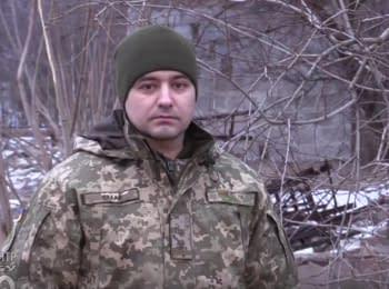 13 обстрелов позиций сил АТО - дайджест на утро 24.02.2018