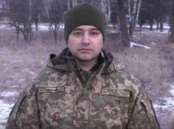 1 военный погиб, 1 получил ранения - дайджест на утро 26.02.2018