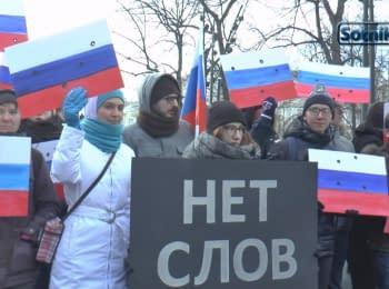 Немцова нет, надежды тоже