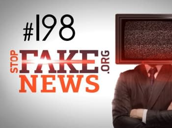 StopFakeNews: Top 10 fakes about Crimea