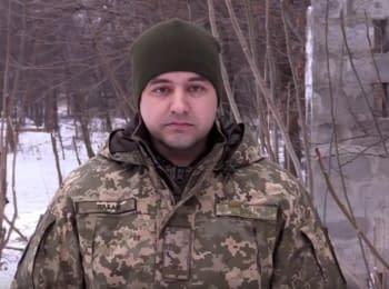 7 обстрілів позицій сил АТО, 1 військового поранено - дайджест на ранок 28.02.2018