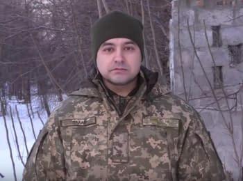 2 обстрела позиций сил АТО - дайджест на утро 02.03.2018