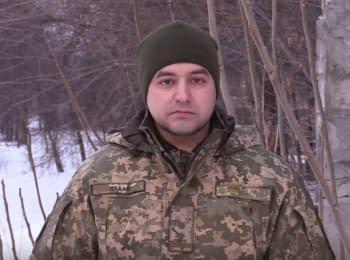 7 обстрілів позицій сил АТО - дайджест на ранок 05.03.2018