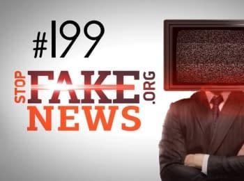 StopFakeNews: Топ-10 абсурдних фейків