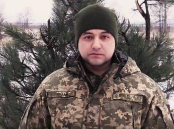 Речник АТО Василь Лабай. Дайджест подій на ранок 07.03.2018