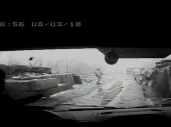 Справа Рубана. Відео перевезення зброї