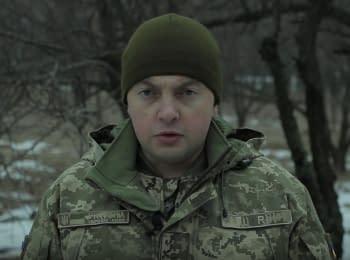 1 військовий загинув, 3 зазнали поранень - дайджест на ранок 12.03.2018
