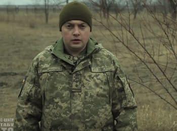 4 обстрела позиций сил АТО - дайджест на утро 16.03.2018