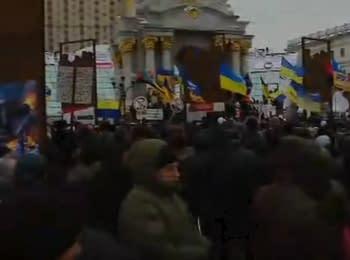 Ситуація в центрі Києва, 18.03.2018