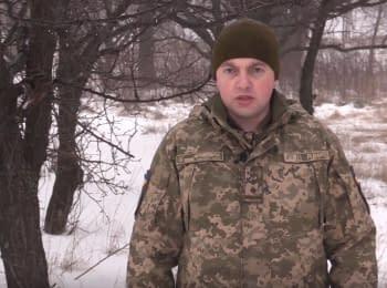 1 военный получил ранения - дайджест на утро 19.03.2018