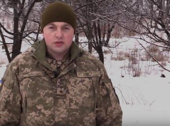 5 обстрелов позиций сил АТО, 2 военных ранены - дайджест на утро 21.03.2018