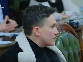 Справа Савченко: зняття депутатської недоторканності