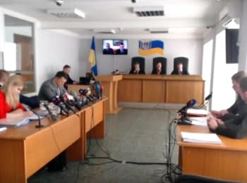 Судове засідання у справі за обвинуваченням В.Януковича у державній зраді, 04.04.2018
