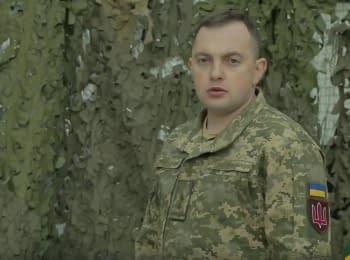 59 обстрелов позиций сил АТО, 2 военных получили ранения - дайджест на утро 16.04.2018