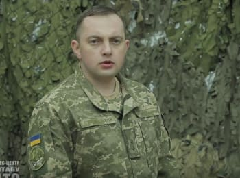 35 attacks on the ATO' forces' positions, 2 soldiers were wounded - digest on 20.04.2018