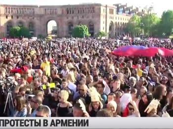 Нові протести опозиції в Єревані, 25.04.18