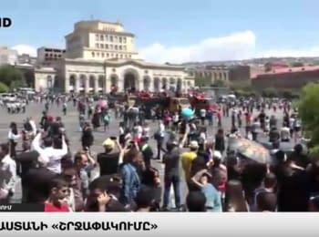 Протести в Вірменії, 02.05.2018