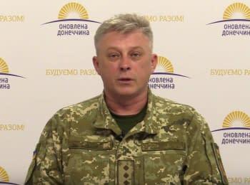 58 обстрілів позицій сил АТО, 2 військових поранено - прес-центр Об'єднаних сил, 08.05.2018