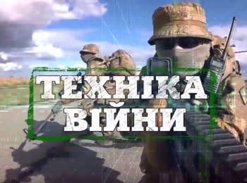 """""""Техніка війни"""": ССО і Velmet. Ретромобілі"""