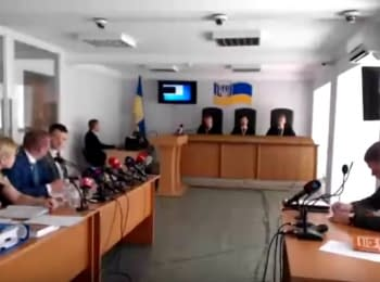 Судове засідання у справі за обвинуваченням В.Януковича у державній зраді, 17.05.2018