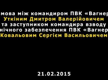 СБУ обнародовала доказательства участия российских наемников ЧВК «Вагнер» в преступлениях против Украины