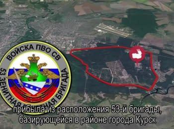 Літак рейсу MH17 збили із «Бука» 53-ї бригади протиповітряної оборони РФ