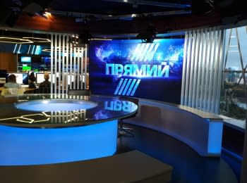 """Pryamyi"" TV-channel"