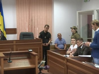 Розгляд клопотання про зміну запобіжного заходу Савченко, 22.06.2018