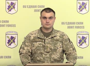 3 військових загинули, 3 поранені - прес-центр Об'єднаних сил, 28.06.2018