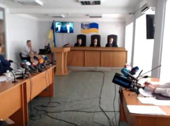 Судове засідання у справі за обвинуваченням В.Януковича у державній зраді, 16.07.2018
