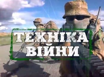 """""""Техніка війни"""": Чистка стрілецької зброї. Комплекс SA-80"""