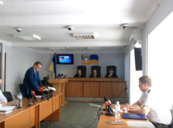 Judicial hearing on charges of Yanukovych in state treason, 17.09.2018