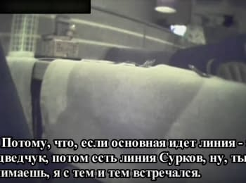SBU exposed Timofiy Nagornyi in cooperation with the FSB