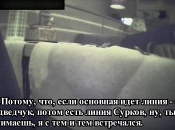СБУ викрила Тимофія Нагорного на співпраці з ФСБ РФ