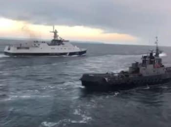 Российский военный корабль протаранил украинский буксир, 25.11.2018