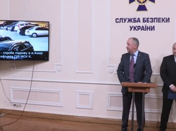 Briefing of the SBU Chairman on termination of the diversion group from Russian Federation